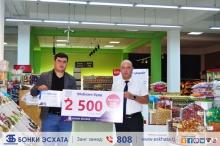 Еще два участника акции «Бурди чашни» Банка Эсхата получили по 2500 сомони