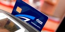 Безналичный расчёт при оплате на АЗС теперь возможен с помощью топливных карт