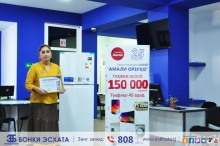 Получил кредит – выиграл холодильник. Банк Эсхата разыграл третий этап акции «Амали орзухо»