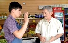 Соцэксперимент: Помогут ли душанбинцы глухому человеку?