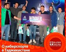 WESG 2019 Central Asia: о киберспорте в Таджикистане и роли компьютерных игр в нашей жизни