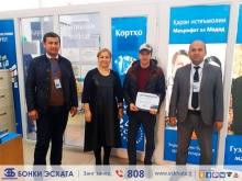 Банк Эсхата подвел итоги пятого тура акции «Амали Орзухо»