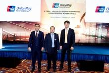 Спитамен Банк стал лидером в реализации карт и увеличения объема внешних транзакций