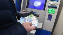 Как сегодня можно переводить деньги в Таджикистан из России?