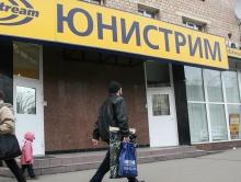 """Система """"Юнистрим"""" снизила комиссионные за денежные переводы в Таджикистан"""