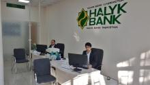 «Халык Банк» о новой системе денежных переводов НБТ: «Это независимость, надежность, безопасность»