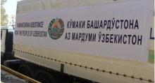 Уровень бедности в Таджикистане сократился, но гумпомощь все еще отправляют