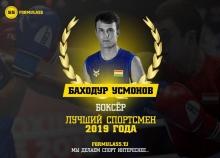 Баходур Усмонов признан «Лучшим спортсменом года» по версии «Formula 55»