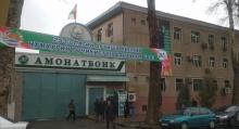 Переведенные в Таджикистан через «Золотую корону» деньги можно получить в «Амонатбанке»