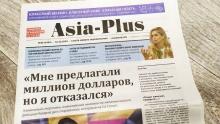 20 лет газете «Азия-Плюс»: бывшие и нынешние редакторы поздравляют