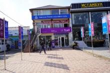 Первый микрофинансовый банк открыл ЦБО в Яване