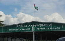 Абхазия ограничила въезд граждан Таджикистана из-за коронавируса