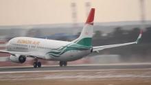 Таджикистан отправил за своими гражданами в Ухань самолет «Сомон Эйр»