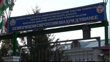 В Таджикистане выпустят первую партию граждан, помещенных на карантин после приезда из Китая