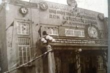 История, которой больше нет: Душанбинскому Дому офицеров было бы 90 лет