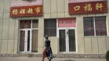Чем торгуют в китайских продуктовых магазинах Душанбе?