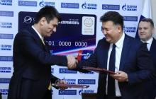 «Газпром нефть - Таджикистан» и «Спитамен Банк» расширяют сотрудничество