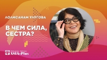 Лолисанам Улугова о гомосексуальном арте и нехватке смелости в таджикском театре