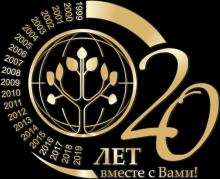 Более 20 лет «ИМОН ИНТЕРНЕШНЛ» предлагает выгодные продукты и услуги населению