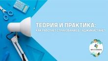 Теория и практика: как работает страхование в Таджикистане?