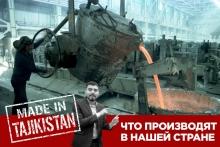 Made in Tajikistan: новый проект Asia-Plus о заводах и их продукции