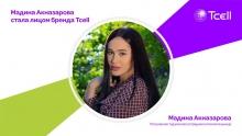 Мадина Акназарова стала лицом бренда Tcell