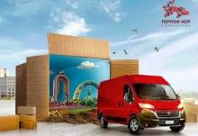Отправляйте груз весом от 10 до 3000 кг по всему Таджикистану вместе с «Почтаи Аср»