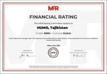Финансовая надёжность и стабильность: МДО «Хумо» получила финансовый рейтинг «BBB+»