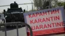 В Узбекистане с 1 июля усилят карантин: больше трех собираться нельзя