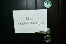 В Таджикистане более 1000 больных от коронавируса лечатся дома