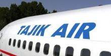 Tajik authorities decide to write off part of Tajik Air's debts through tax concessions to its creditors