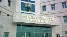 Туркменские медики устроили для миссии ВОЗ реалити-шоу в образцовых больницах