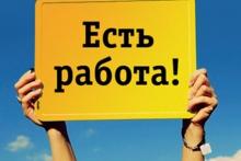Вакансии: «Душанбеводоканал» ищет специалистов