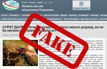 ФЕЙК| Тоҷикистон аз кайҳон ба нигини рӯи Замин монанд аст