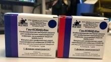 Россия выпустила в оборот первую партию вакцины от коронавируса