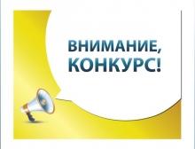 Институт «Открытое общество» – Фондa Содействия в Таджикистане объявляет открытый конкурс на получение грантов
