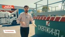 «Оби Зулол»: Крупнейший завод напитков изнутри