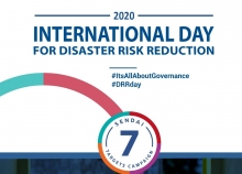 Объявление: УСРБ ООН объявляет конкурс в рамках Международного дня снижения риска бедствий-2020