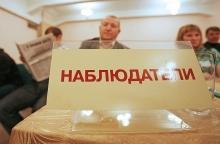 Наблюдатели от СНГ приступили к мониторингу избирательной кампании