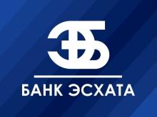 Объявление: ОАО «Банк Эсхата» проведет внеочередное собрание акционеров в начале ноября