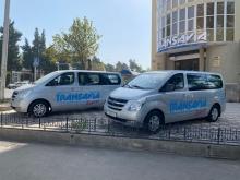 Transavia express – международный стандарт качества для вашего удобства