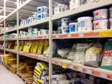 Тендер: MSDSP ищет поставщиков стройматериалов