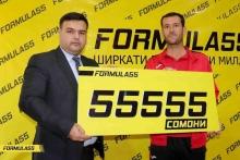 «Formula 55» поощрила Чемпиона Кубка Таджикистана-2020