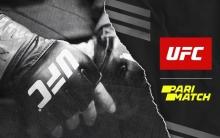 Parimatch.tj: поддержка UFC и других видов спорта в Таджикистане и во всем мире
