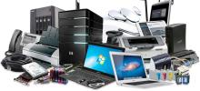 Тендер:  GIZ ищет поставщиков IT-оборудования