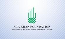 Тендер: Проект ФондаАга Хана в Таджикистане ищет поставщиков сельхозмашин и механизмов