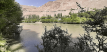 Объявлены результаты тендера по подготовительным работам Себзорской ГЭС