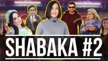 Shabaka: Джонибек в Дубае, Гулбахор в кишлаке, а Абдурозик снова в студии