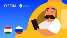 OSON расширяет возможности: теперь переводы для держателей VISA без комиссии