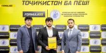 «Тоҷикистон ба пеш!». «Formula 55» наградила очередного спортсмена